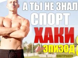 8-Kardio-trenirovki-Polza-meda-Skolko-nuzhno-trenirovatsya