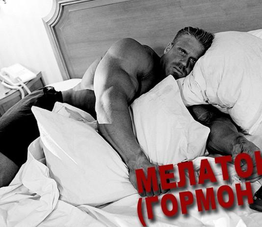 Melatonin-gormon-sna.-Effekty-melatonina-dlya-zanimayushhihsya-sportom