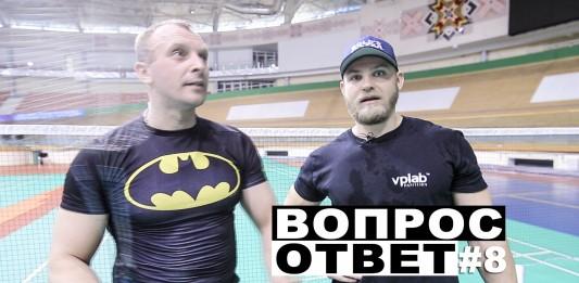 VOPROS-OTVET-8-Naturalnyj-bodibilding-saharozamenitel-ovsyanaya-kasha-BZHU