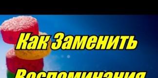 kak-obmanut-mozg-chast-1-kofesonsnyat-bolluchshaya-tabletka-zamena-realnosti