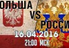 Battlefield-4-ClanWar-Pycb-SNG-vs-CoB-Polsha-revanche