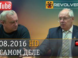 Komu-nuzhen-voennyj-konflikt-v-Krymu-Meditsina-i-biznes-v-Rossii-segodnya-Revolver-ITV