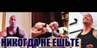 CHto-NELZYA-est-sportsmenu-Pravilnoe-pitanie-Kak-izbavitsya-ot-lishnego-vesa-Futzal-Trenirovka