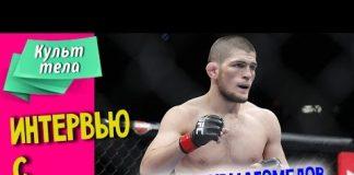 Habib-Nurmagomedov-i-Aleksandr-Peresvet-intervyu-bojtsa-MMA-o-ede-trenirovkah-i-UFC