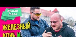 NE-POVTORYAT-Rekord-Ginnesa-ot-Aleksandra-Peresveta-i-Ivana-Vodyanova-Spetsialno-dlya-Kulta-tela