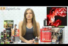 Proteiny-Kazeinovye-Sportivnoe-pitanie-ERSport-ru