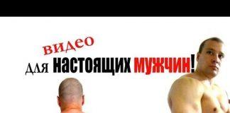 Video-trenirovka-dlya-nastoyashhih-muzhchin-14-10-2013