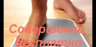 zhiroszhigateli-dlya-pohudeniya-zhenshhin-sportivnoe-pitanie-otzyvy