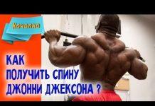 Prokachka-myshts-spiny-uchimsya-u-Dzhonni-Dzheksona